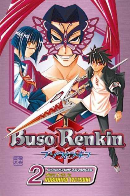 Bestselling Comics (2006) - Buso Renkin, Volume 2 (Shonenjump Advanced) by Nobuhiro Watsuki