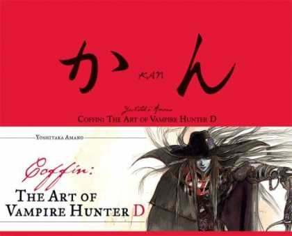Bestselling Comics (2006) - Coffin: The Art of Vampire Hunter D by Yoshitaka Amano