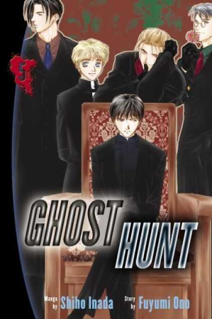Bestselling Comics (2006) - Ghost Hunt 5 (Ghost Hunt) by Shiho Inada