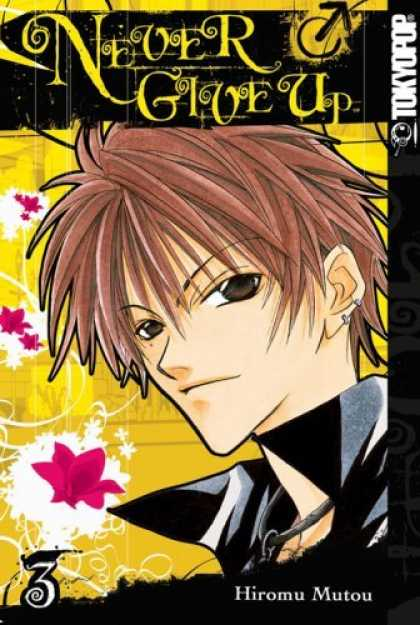 Bestselling Comics (2006) - Never Give Up 3 by Mutou Hiromu - Anime - Purple Flowers - Yaoi - Japanese Art - Guy Smiling