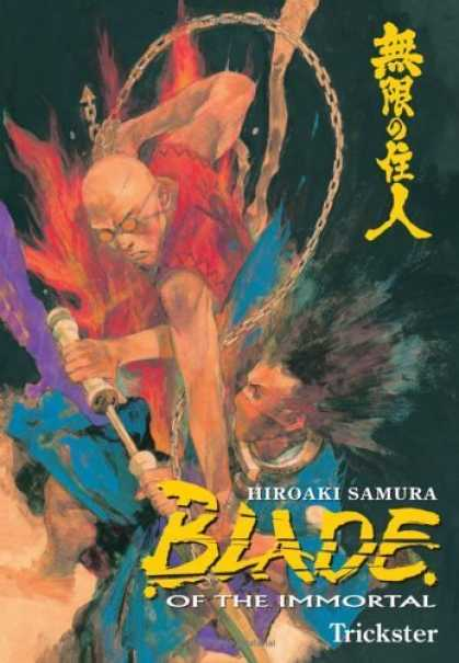 Bestselling Comics (2006) - Blade Of The Immortal Volume 15: Trickster (Blade of the Immortal (Graphic Novel - Galum - Battle - War - Good - Evil