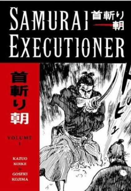 Bestselling Comics (2006) - Samurai Executioner Vol. 1: When the Demon Knife Weeps (Samurai Executioner) by