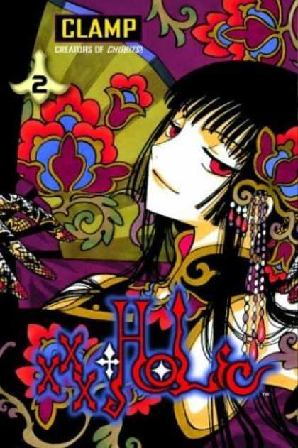 Bestselling Comics (2006) - xxxHOLiC, Vol. 2 (Xxxholic (Graphic Novels)) by Clamp
