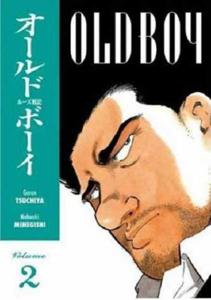 Bestselling Comics (2006) - Old Boy Volume 2 (Old Boy) by Garon Tsuchiya