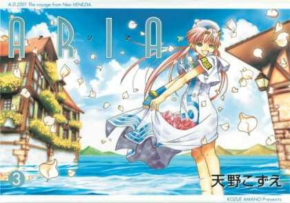 Bestselling Comics (2006) - Aria Volume 3 by Kozue Amano