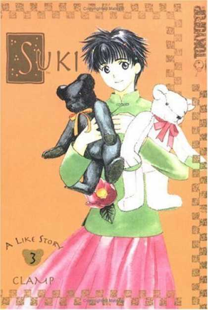 Bestselling Comics (2006) - Suki, Vol. 3 by Clamp