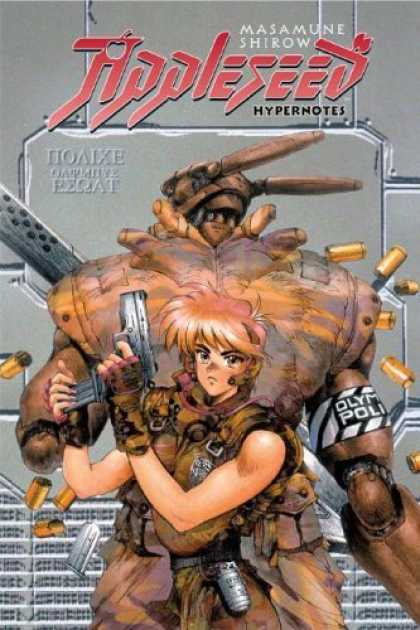 Bestselling Comics (2006) - Appleseed: Hypernotes by Masamune Shirow