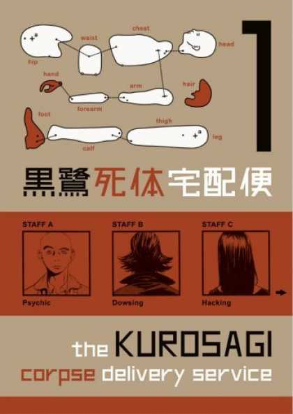 Bestselling Comics (2006) - The Kurosagi Corpse Delivery Service Volume 1 by Eiji Ohtsuka - Mannequin Parts - Corpse Delivery Service - Psychic - Dowsing - Hacking