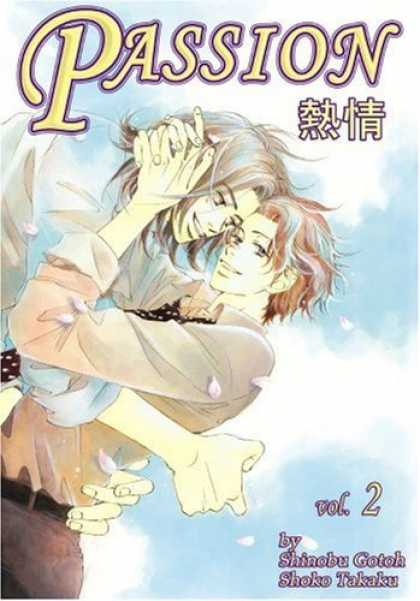 Bestselling Comics (2006) - Passion Volume 2 (Yaoi) by Shinobu Gotoh