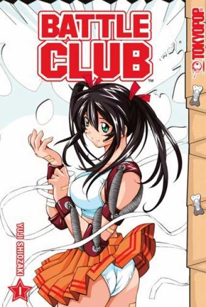 Bestselling Comics (2006) - Battle Club 1 (Battle Club) by Yuji Shiozaki