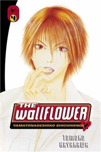 Bestselling Comics (2006) - The Wallflower 4: Yamatonadeshiko Shichihenge (Wallflower: Yamatonadeshiko Shich - Tomoko Hayakawa - Girl - Red Eyes - White Clothes - Hand
