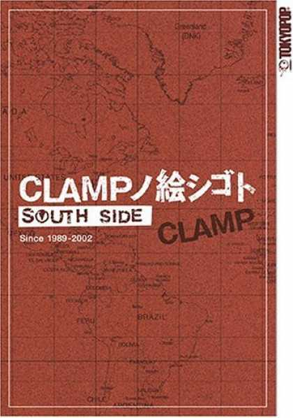 Bestselling Comics (2006) - Clamp: South Side 1989-2002
