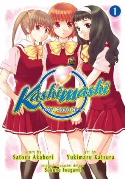 Bestselling Comics (2006) - Kashimashi Volume 1 by Satoru Akahori - Girls - Girl Meets Girl - Skirts - Red Hair - Brown Hair