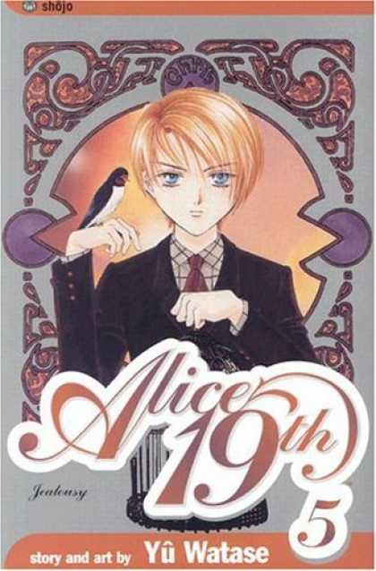Bestselling Comics (2006) - Alice 19th, Volume 5: Jealousy (Alice 19th)