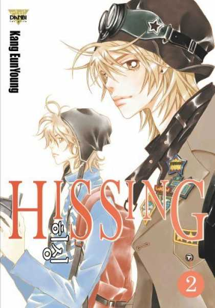 Bestselling Comics (2006) - Hissing Volume 2 by Eun-Young Kang - Hissing - Military - Guns - Women - Comics