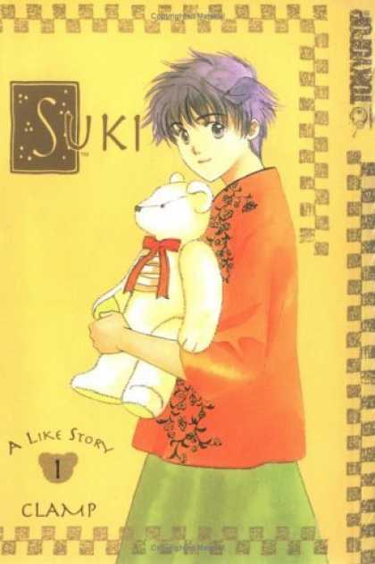 Bestselling Comics (2006) - Suki, Vol. 1 by Clamp