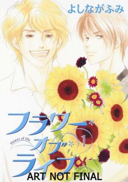 Bestselling Comics (2006) - Flower Of Life Volume 1 (Yaoi) by Fumi Yoshinaga