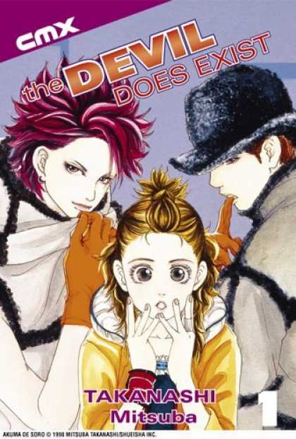 Bestselling Comics (2006) - The Devil Does Exist by Mitsuba Takanashi