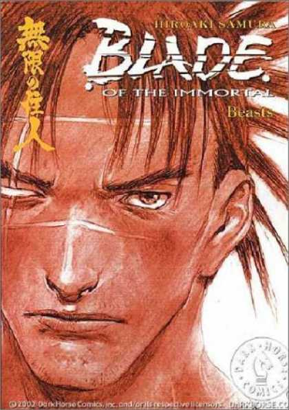 Bestselling Comics (2006) - Blade of the Immortal: Beasts (Blade of the Immortal (Graphic Novels)) by Hiroak