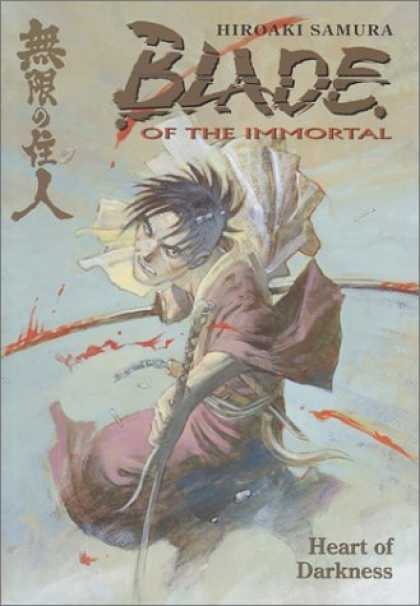 Bestselling Comics (2006) - Blade of the Immortal: Heart of Darknes Vol 7. by Hiroaki Samura