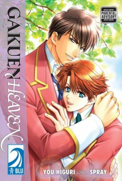 Bestselling Comics (2006) - Gakuen Heaven (Yaoi) by Spray - Gakuen Heaven - You Higuri - Spray - Parental Advisory - Teenage Boys