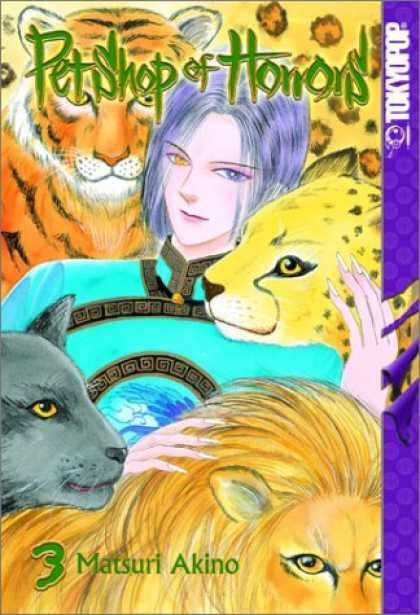 Bestselling Comics (2006) 3840 - Petshop Of Horrors - Tiger - Leopard - Panther - Lion