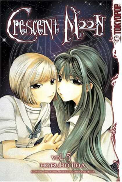 Bestselling Comics (2006) - Crescent Moon, Vol. 5 by Haruko Iida