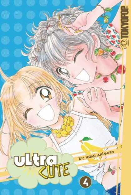 Bestselling Comics (2006) - Ultra Cute 4 (Ultra Cute) - Tokyogroup - Girls - Smile - Big Eyes - Ultra Cute