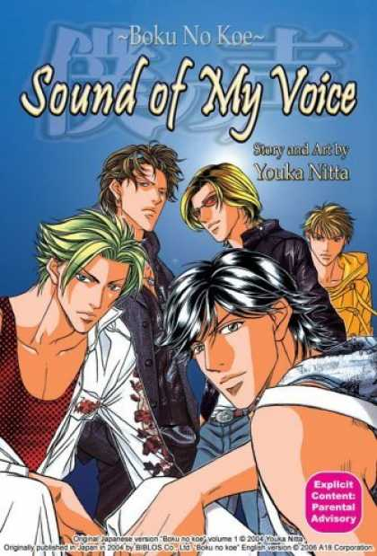 Bestselling Comics (2006) - Sound of My Voice by Youka Nitta