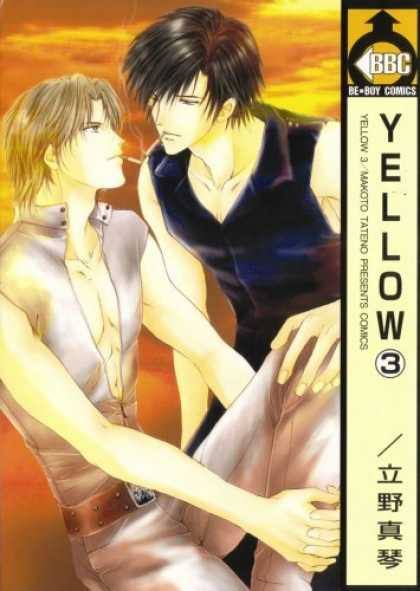 Bestselling Comics (2006) - Yellow Volume 3 (Yaoi) (Yellow) by Makoto Tateno