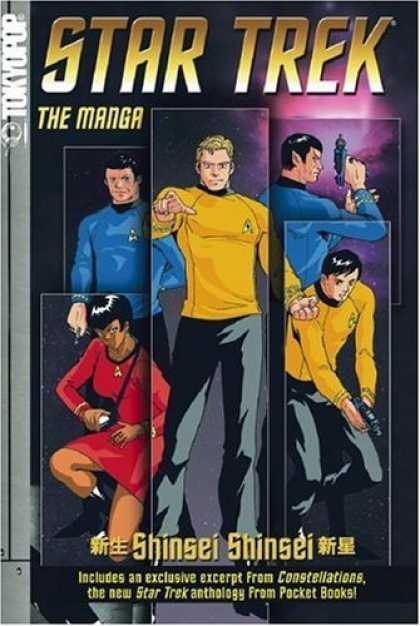 Bestselling Comics (2006) - Star Trek: Shinsei Shinsei by - Star Trek - Space - Yellow Shirt - Blue Shirt - Red Shirt