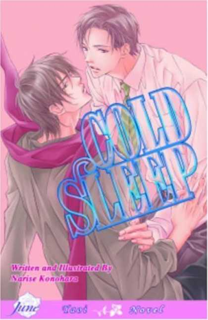 Bestselling Comics (2006) - Cold Sleep (Yaoi) by Narise Konohara