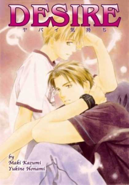 Bestselling Comics (2006) - Desire (Yaoi) (Yaoi Series) by Maki Kazumi - Man - Head - Face - Eyes - Handsome