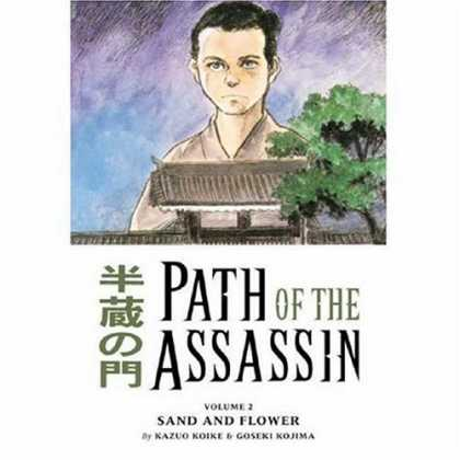 Bestselling Comics (2006) - Path Of the Assassin Volume 2: Sand And Flower by Kazuo Koike