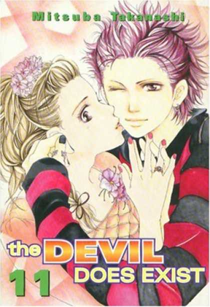 Bestselling Comics (2007) - Devil Does Exist, The: Volume 11 (Devil Does Exist) by Mitsuba Takanashi - Wink - The Devil Does Exist - Flower - Striped Shirt - Purple Hair