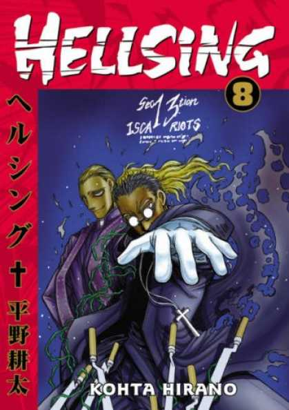 Bestselling Comics (2007) - Hellsing Volume 8 (Hellsing (Graphic Novels)) by Kohta Hirano