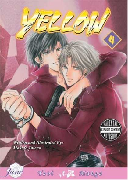 Bestselling Comics (2007) - Yellow, Volume 4 by Makoto Tateno