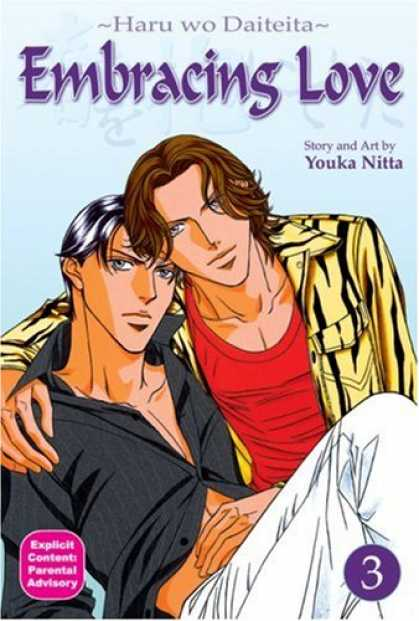 Bestselling Comics (2007) - Embracing Love 3 (Embracing Love) by Youka Nitta - Parental Advisory - Yaoi - Love - Guys - Manga