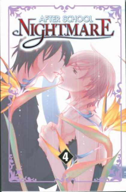 Bestselling Comics (2007) - After School Nightmare Volume 4 (After School Nightmare) by Setona Mizushiro