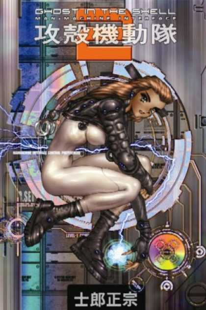 Bestselling Comics (2007) - Ghost In The Shell Volume 2: Man-Machine Interface (Ghost in the Shell) by Masam - Ghost - In The Shell - Man Maghinf - Inter - Face