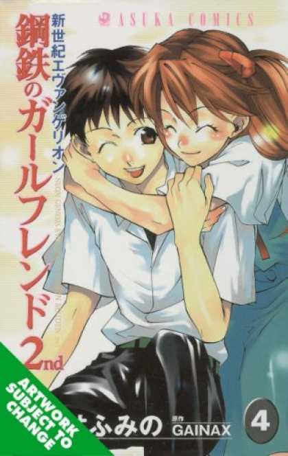 Bestselling Comics (2007) - Neon Genesis Evangelion: Angelic Days, Volume 4 by Fumino Hayashi - Asika - Hug - Girl - White Shirt - Eye