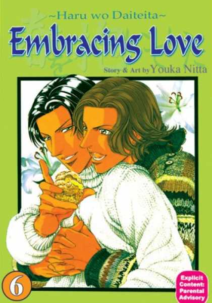 Bestselling Comics (2007) - Embracing Love 6 by Youka Nitta - Embrace - Lovers - Green - Love - Compassion