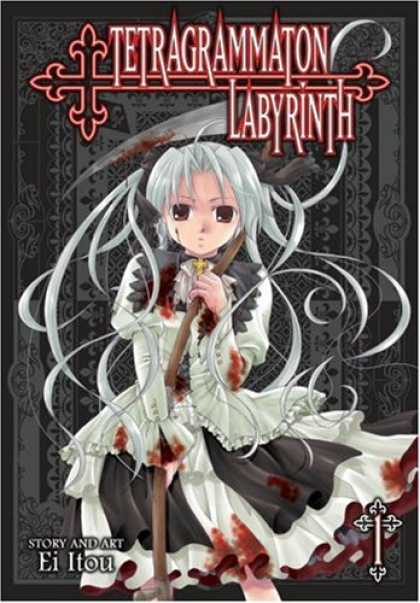 Bestselling Comics (2007) - Tetragrammaton Labyrinth by Ei Itou - Tetragrammaton - Sword - Labyrinth - White Dress - Blood Stained