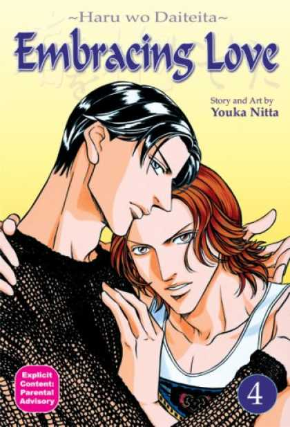Bestselling Comics (2007) - Embracing Love 4 by Youka Nitta