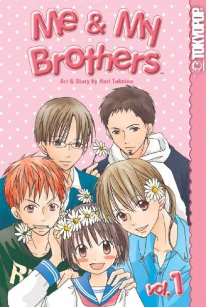 Bestselling Comics (2007) - Me & My Brothers Volume 1 (Me & My Brothers) by Hari Tokeino