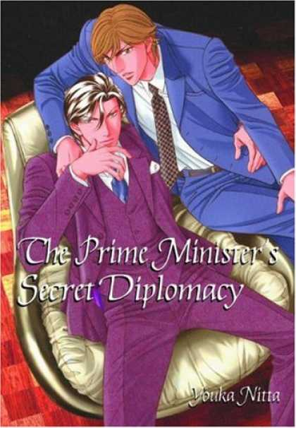 Bestselling Comics (2007) - The Prime Minister's Secret Diplomacy (Yaoi) by Youka Nitta