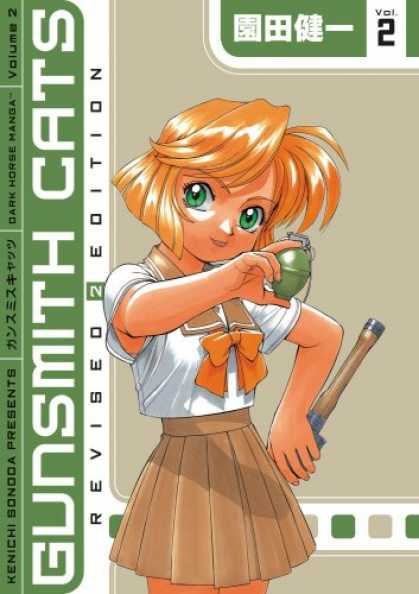 Bestselling Comics (2007) - Gunsmith Cats Omnibus: Volume 2 (Gunsmith Cats (Dark Horse)) by Kenichi Sonoda