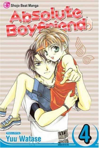 Bestselling Comics (2007) - Absolute Boyfriend Vol. 4 (Absolute Boyfriend (Graphic Novels)) by Yuu Watase