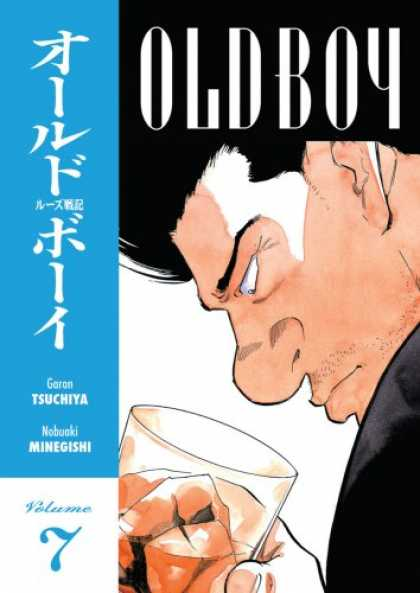 Bestselling Comics (2007) - Old Boy Volume 7 (Old Boy) by Garon Tsuchiya