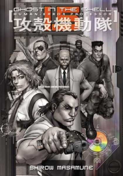 Bestselling Comics (2007) - Ghost in the Shell 1.5: Human-Error Processor by Shirow Masamune - Manga - Ghost In The Shell - Shirow Masamune - Guns - Cyborgs